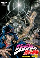 Japanese Volume 3 (OVA).jpg