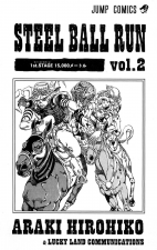 SBR Volume 2 Illustration.png