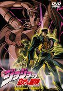 Japanese Volume 6 (OVA).jpg