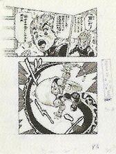 Wj-1992-43-p083.jpg