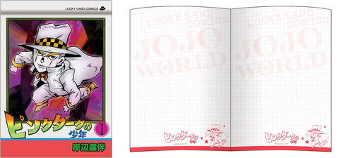 Pink Dark Boy Notebook JOJO WORLD.png