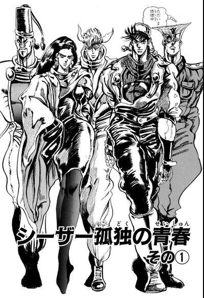 Chapter 88 Bunkoban.jpg