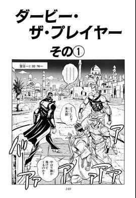 Chapter 227 Bunkoban.jpg
