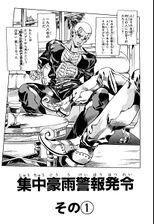 SO Chapter 48 Bunkoban.jpg
