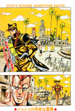 Chapter 205 Magazine Cover A.png