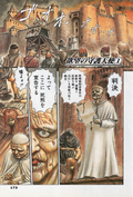 BSK Ch. 3 Prologue Color Page 1.png