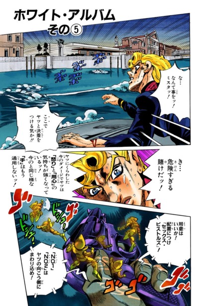 Chapter 513 Cover A.png