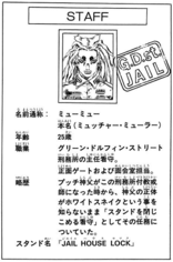 SO Chapter 98 Tailpiece.png