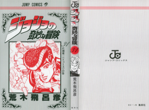 Volume 31 Book Cover.png