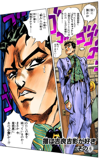 Chapter 397 Cover A.png
