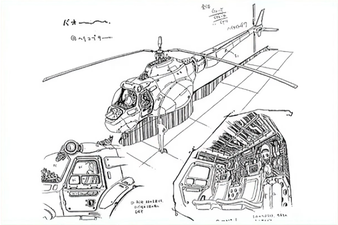 Bg14-Helicopter-1-MS.png