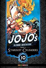 Stardust Crusaders brazilian volume 10.jpg