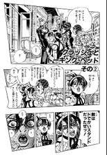 Chapter 526 Cover A Bunkoban.jpg