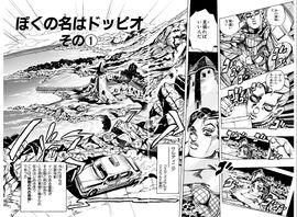 Chapter 542 Cover B Bunkoban.jpg