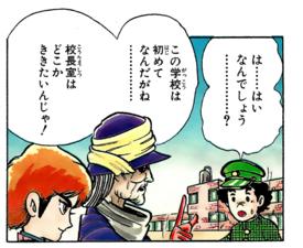 BT meets Koichi.png