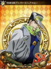 JJSS AnimeJotaroP4.jpg