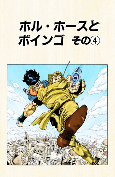 Chapter 220 Cover A.png
