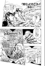 Chapter 329 Cover A Bunkoban.jpg
