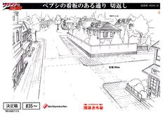 MoriohPepsiStreet3-MS.png
