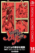 SBR Color Comics v15.png