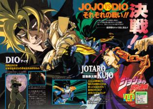V Jump October 1994 OVA Spread 1.png