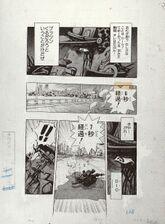 Wj-1992-17-p138.jpg