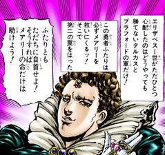 Elizabeth I Lying Manga.png