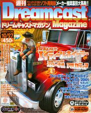 DCM 2000-34 1.png