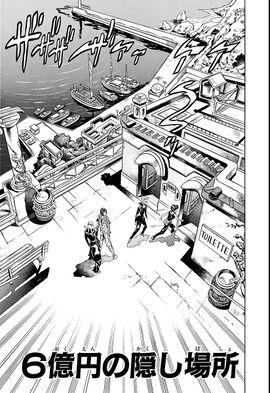 Chapter 468 Bunkoban.jpg