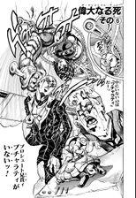 Chapter 493 Cover A Bunkoban.jpg