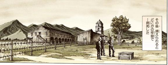 Prison camp.png