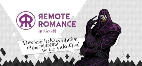 Remote Romance Color.jpg