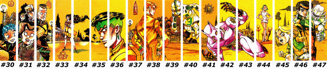 Volume 30-47 Spine Art.png