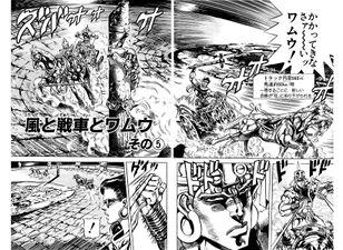 Chapter 99 Cover B Bunkoban.jpg