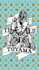 JOJOTHEWORLDStickyFingersToyama.jpg