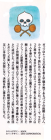 BSK Vol. 33 Auth. pic.png