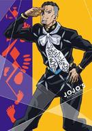 DiUVolume 10 (AnimeBlu-ray).png