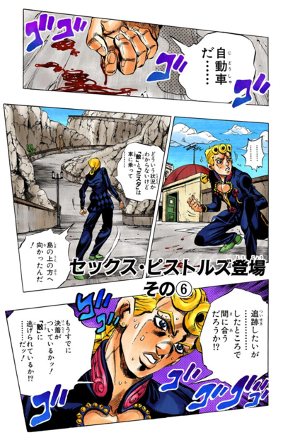 Chapter 467 Cover A.png