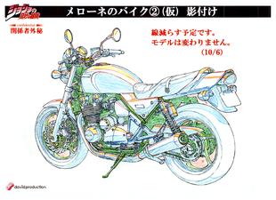 GWModel-Motorcycle2.png