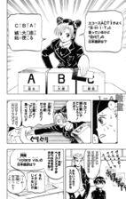 Taizo Vol 2 02 174.jpg