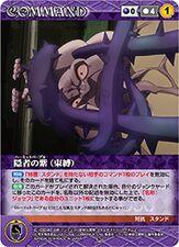 C-004 purple.jpg