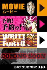 Hanafuda App1.jpg