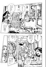SO Chapter 128 Cover A Bunkoban.jpg
