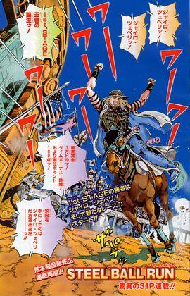 SBR Chapter 12 Magazine Cover A.jpg