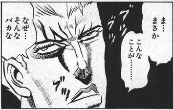 Taizo Vol 7 A081.jpg