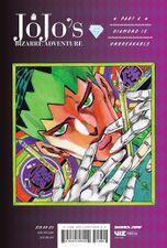 DU Hardcover Vol. 4 Back.jpg