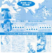 1993 OVA VHS Info Vol. 3.png