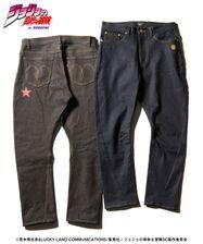 GlambSCPJeans.jpg