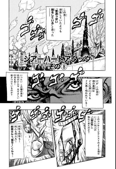 Chapter 361 Cover A Bunkoban.jpg