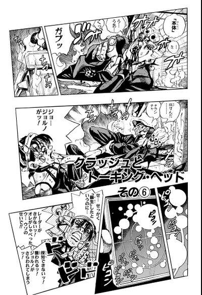 Chapter 530 Cover A Bunkoban.jpg